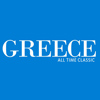 Greece Logo - All Time Classic